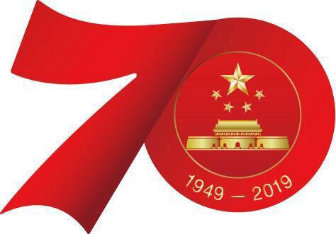 金宇机械庆祝中华人民共和国成立70周年